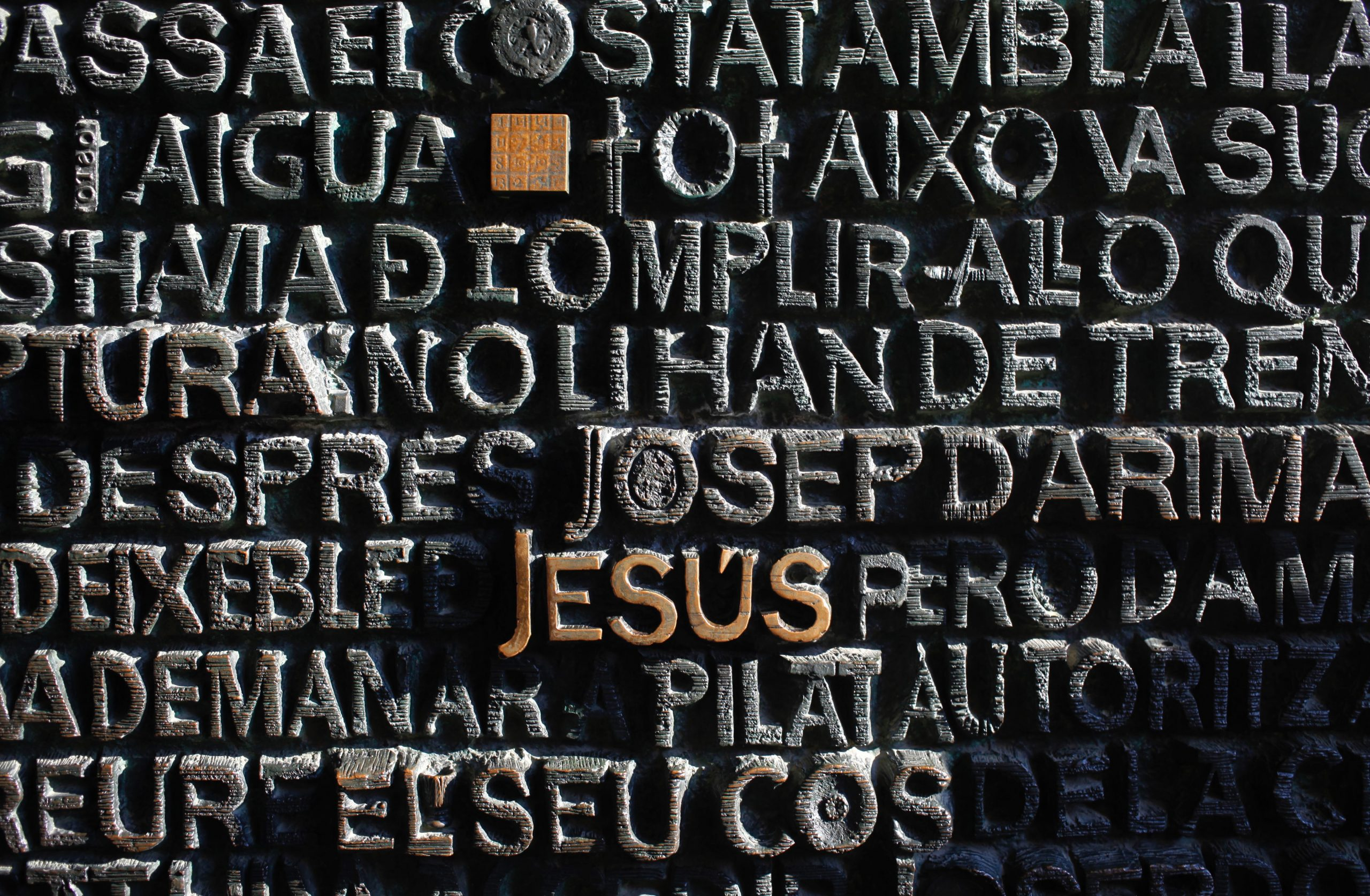 How Can Christianity be Exclusive and Inclusive?