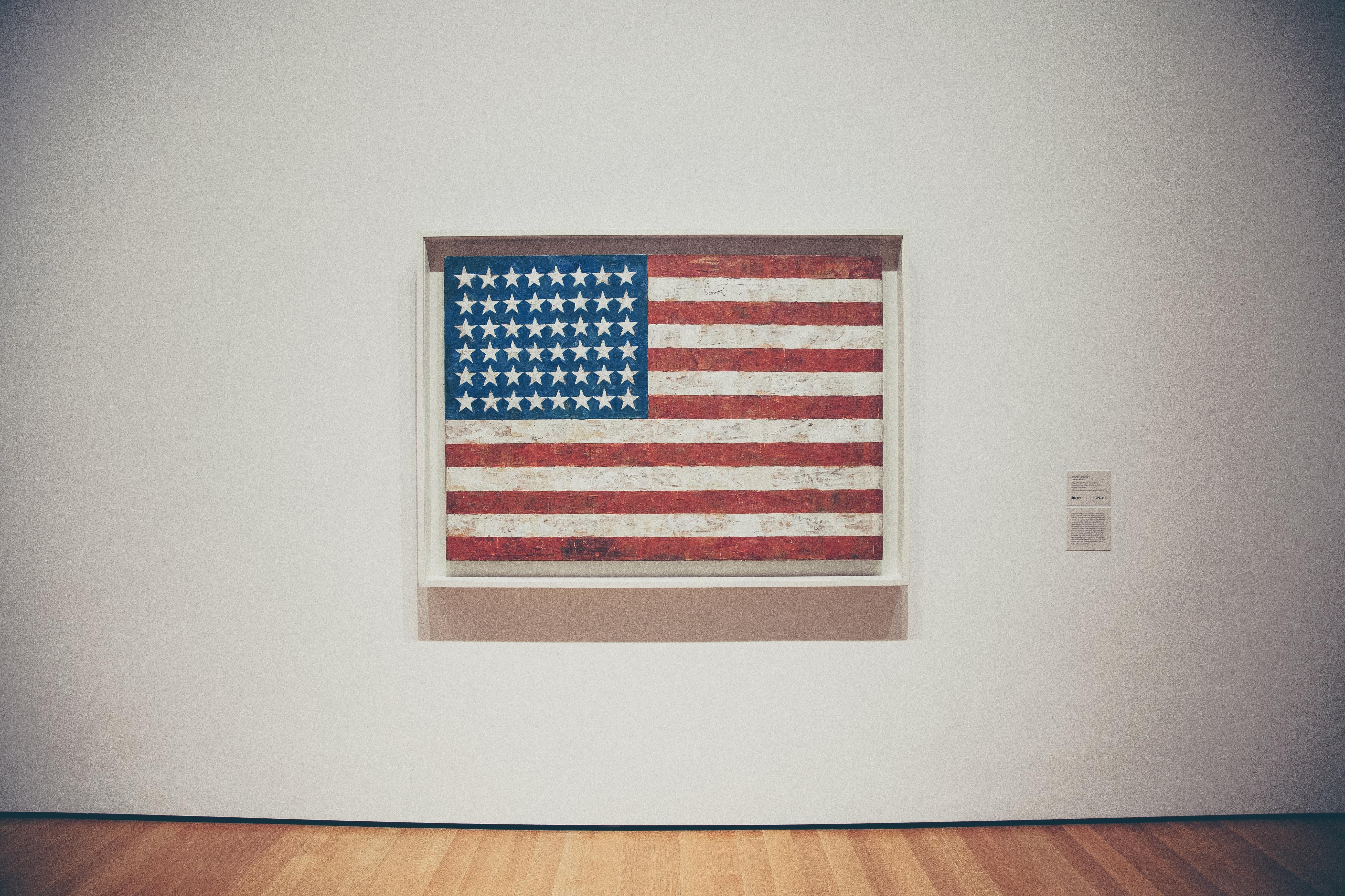 That Ain't My American Dream